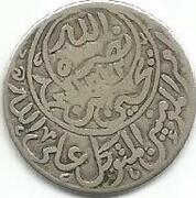 "¼ Riyal - Yahya (""Sana"" below date, 4 stars in border) – avers"