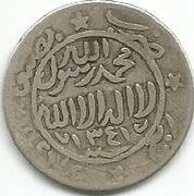 "¼ Riyal - Yahya (""Sana"" below date, 4 stars in border) – revers"