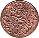 1/80 rial Imam Ahmad – avers
