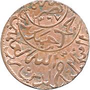 1/80 riyal al-Nasir Ahmad bin Yahya – avers