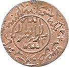 1/80 riyal al-Nasir Ahmad bin Yahya – revers