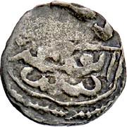 1 buqsha - Hamud (Abu Arish) – avers