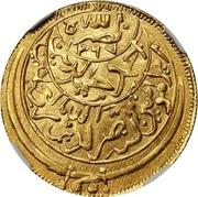 ½ Ahmadi Riyal / 2½ Lira - Ahmad (mint reads outward) – avers