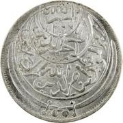 ½ Ahmadi Riyal - Ahmad (mint reads outward) – avers