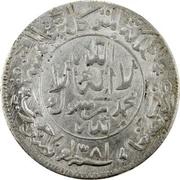 ½ Ahmadi Riyal - Ahmad (mint reads outward) – revers