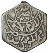 ⅛ Ahmadi Riyal - Ahmad (Hexagonal) – avers