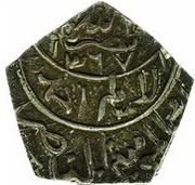 1/16 Ahmadi Riyal - Ahmad (Mule) – avers