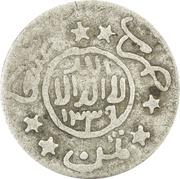 ⅛  Riyal - Yahya – revers