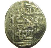 2 Dinars - Shah Shuja – avers