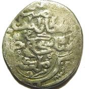 2 Dinars - Shah Shuja – revers
