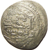 2 Dinars - Shah Shuja (Type H) – avers