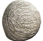 2 Dinars - Shah Shuja (Type H) – revers