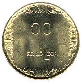 10 pyas (FAO) -  revers