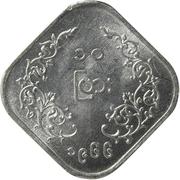 10 pyas (Aung San) -  revers