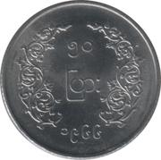 50 pyas (Aung San) – revers