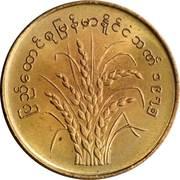 50 pyas (FAO) – avers