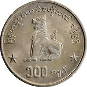 100 kyats – avers