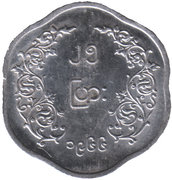 25 pyas (Aung San) – revers