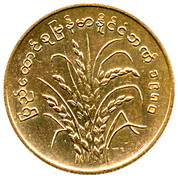 25 pyas (FAO) -  avers
