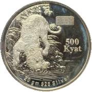 500 kyats (Année du tigre) – revers