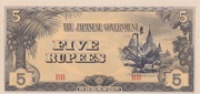 5 Rupees - Japanese Government – avers