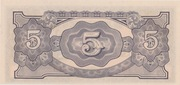 5 Rupees - Japanese Government – revers