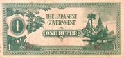 1 Rupee (Japanese Government) – avers