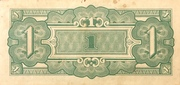1 Rupee (Japanese Government) – revers