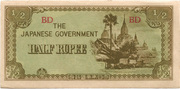 1/2 Rupee (Japanese Government) – avers