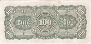 100 Rupees (Japanese Government) – revers