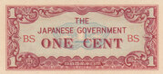 1 Cent (Japanese Occupation) – avers