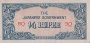 1/4 Rupee (Japanese occupation) – avers