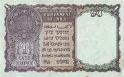 1 Rupee - Burma Currency Board -  revers