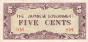 5 Cents (Japanese occupation) – avers