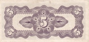5 Cents (Japanese occupation) – revers