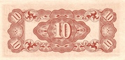 10 Cents (Japanese occupation) – revers
