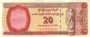 20 Dollar (Foreign Exchange Certificate) -  avers