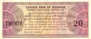 20 Dollar (Foreign Exchange Certificate) -  revers