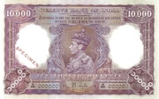 10000 Rupees – avers
