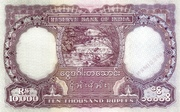 10000 Rupees – revers