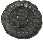 Srikshetra Kingdom 200 -400 AD Ancient Myanmar 1 Unit – revers