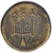 Bronze Æ12 (Mylasa) – revers