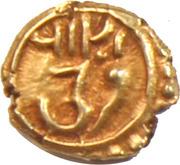 1 Fanam - Tipu Sultan (Farrukhi mint) – revers