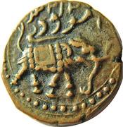 1 Paisa - Tipu Sultan (1750-1799) – avers