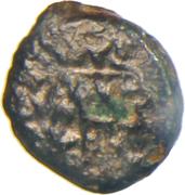 ⅛ Paisa - Tipu Sultan (Patana Mint) – avers