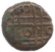 1 Kasu Krishnaraja Wodeyar II – revers