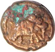 ¼ Paisa - Tipu Sultan (Bengalur mint) – avers