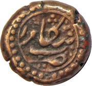 ¼ Paisa - Tipu Sultan (Bengalur mint) – revers