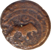 ¼ Paisa - Tipu Sultan (Khaliqabad mint) – avers