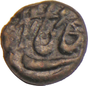 ¼ Paisa - Tipu Sultan (Khaliqabad mint) – revers